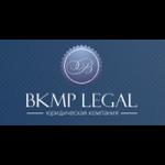"""Юридическая компания """"БКМП"""""""