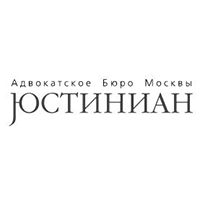 АБ «Юстиниан»