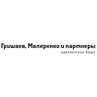 Гришаев, Маляренко и партнеры
