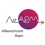 АБ «Ле-Арм»