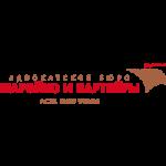 Адвокатское бюро «Шаройко и Партнеры»