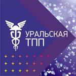 Уральская ТПП
