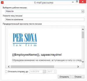 E-mail_window