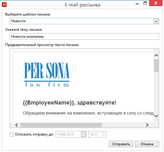 E-mail_window
