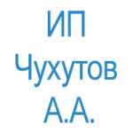 ИП Чухутов А.А.
