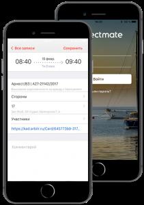App_ProjectMate