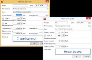 New_dialog_payment