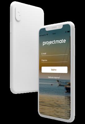 Мобильное приложение ProjectMate