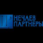 Нечаев и Партнеры