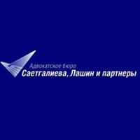 Саетгалиева, Лашин и партнеры