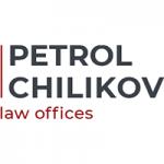 Петроль, Чиликов и партнеры