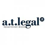 A.T. Legal