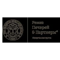 Ремез Печерей & Партнеры